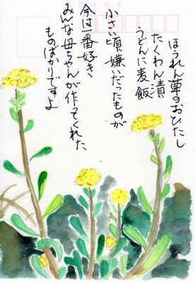 hahakogusa.jpg